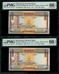 1975年渣打银行5元连号4枚,无日期,编号Q631456-459,均PMG 66EPQ
