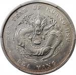 北洋造光绪34年七钱二分一组2枚 PCGS AU Details Qing Dynasty, Chihli Province, a pair of silver $1