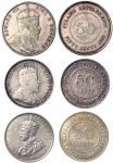 1903-1920年英属海峡殖民地5毫3枚,1920年EF品相,其馀F