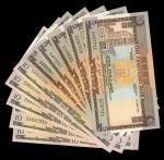 1970-1977年渣打银行「屋」系列10枚一组,包括1975年5元5枚,以及无日期10元5枚连号C6822336-340,5元均有中心摺痕,10元UNC带二至三个黄点