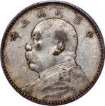 Republic of China, silver  FatmanDollar, 1914, (Y-329, LM-63), PCGS XF 40 #42281404