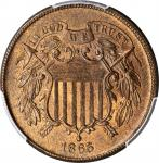 1865 Two-Cent Piece. Fancy 5. MS-64 BN (PCGS).