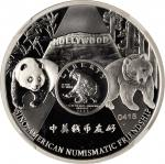 2016年熊猫系列1盎司银章 NGC PF 70 CHINA. Silver 1 Ounce Medal, 2016