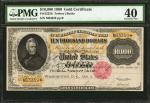 Fr. 1225h. 1900 $10,000 Gold Certificate. PMG Extremely Fine 40.