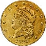 "1825/4/""1"" Capped Head Left Half Eagle. BD-1. Rarity-5+. AU Details--Altered Surfaces (PCGS)."