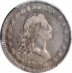 1795 Flowing Hair Half Dollar. O-103, T-29. Rarity-5. Two Leaves. VF-30 (PCGS).