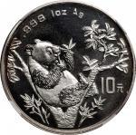 1995年熊猫纪念银币1盎司 NGC MS 69