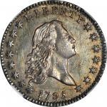 1795/1795 Flowing Hair Half Dollar. O-112, T-20. Rarity-4. Recut Date, Two Leaves. AU-55+ (NGC).