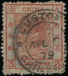 叁分银, 棕红色, 齿位有些缺失及少许污染, 销1879年4月5日海关日戳, 是盖此邮戳的第二最早使用例(最早是4月1日).