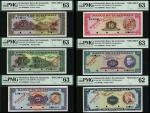 Banco de Guatemala, specimen 1/2, 1, 5, 10, 20 and 100 quetzales, ND (1959-1965), all zero serial nu