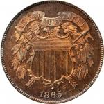 1865 Two-Cent Piece. Plain 5. Proof-66 RD (PCGS). OGH.