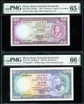 大西洋银行1981年50元及1984年100元,编号KC71949(有署名人职衔) 及 QQ23671(缺署名人职衔),分别评PMG65EPQ及66EPQ