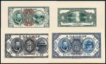 民国元年黄帝像中国银行兑换券壹圆正、反面试模样票各一枚;伍圆、拾圆正面试模样票各一枚,计四枚,均贴于美国钞票公司存档样票卡纸之上,PROOF