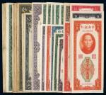 民国时期中央银行关金券一组四十七枚,八成至全新