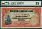 Palestine Currency Board, 」5, 20 April 1939, red serial number B 951312, red-orange and pale green,