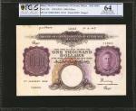 1942年马来亚货币一仟圆 PCGS BG MS 64