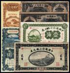 民国时期中国银行纸币一组六枚