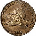 1856 Flying Eagle Cent. Snow-9. Proof-62 (NGC).
