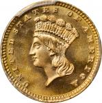 1883 Gold Dollar. MS-68 (PCGS).