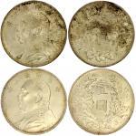 袁世凯壹圆银币三年一组两枚,均UNC,中国钱币 (1949前)