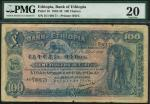 Bank of Ethiopia, 100 thalers (4), Addis Ababa 1 May 1932, D/1 00171/269/319/446, blue, mauve and pa
