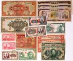 纸币 Banknotes 中央银行 伍分,一角,贰角伍分,一分(x2),一圆(x5),伍圆,伍拾圆,一百圆,一仟圆(x3),拾万圆 返品不可 要下见 Sold as is No returns Mix