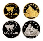 1992年中国古代科技发明发现第一组纪念金币、银币蝴蝶风筝各一枚,均为精制,金币面值100元,重量1盎司,成色90%,发行量币1000枚;银币面值5元,重量22克,成色90%, 发行量币15000枚,