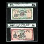 1961年渣打银行5元及10元样票,编号S/F 及 T/G 0000000,均评PMG 66EPQ