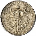 1909年大德国宝伍分、一角各一枚 PCGS UNC Details