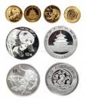 2004年生肖猴1/10盎司金币、1盎司银币 完未流通