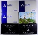 1992-2000年九组现代套币54枚 完未流通 CHINA. Nonet of Mint Sets (9 Sets; 54 Pieces), 1992-2000