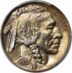 1937 Buffalo Nickel. Proof-67 (PCGS). Gold Shield Holder.