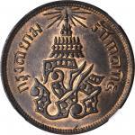 1876年4 Att (1/16泰铢) THAILAND. 4 Att (1/16 Baht or Sik), CS 1238 (1876). NGC MS-64 RB.
