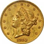 1853/2 Liberty Head Double Eagle. FS-301. AU-55 (PCGS). CAC.