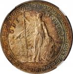 1929-B年英国贸易银元站洋一圆银币。孟买铸币厂。GREAT BRITAIN. Trade Dollar, 1929-B. Bombay Mint. NGC MS-65.