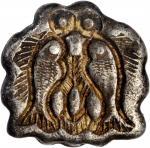双宝鱼图八圣宝型佛教祭塔一两银锭 极美品