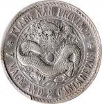 江南省造老江南七钱二分人字边日省 PCGS VF Details CHINA. Kiangnan. 7 Mace 2 Candareens (Dollar), ND (1897)