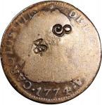 Siam, Bolivia 2 reales, 1774, with countermark, possibly Thailand, weight 5.87g,very good.