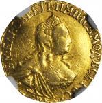 RUSSIA. 2 Rubles, 1756-CNB. St. Petersburg Mint. Elizabeth. NGC EF Details--Bent.