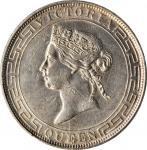 1868年香港维多利亚一圆银币。香港造币厂。HONG KONG. Dollar, 1868. Hong Kong Mint. Victoria. PCGS Genuine--Scratch, AU D