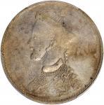 四川卢比银币。 CHINA. Szechuan-Tibet. Rupee, ND (1911-33). PCGS EF-45.