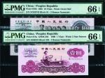 1960-65年中国人民银行第三套人民币壹元、拾元 PMG Gem Unc 66 EPQ