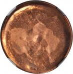 Undated (1982-2008) Lincoln Cent--Reverse Capped Die--MS-65 (NGC).
