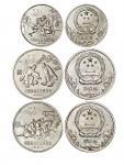 1980年中国奥林匹克委员会银质纪念币三枚/均PCGS评级