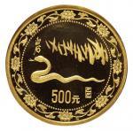 1989年蛇年五盎司精制金币一枚