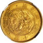 JAPAN. 10 Yen, Year 4 (1871). NGC MS-64.