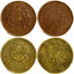 中国光绪十文铜币二枚一组,奉天及浙江省造,分别评PCGS VF35及AU53
