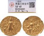 贵霜王朝金币一枚,公元三世纪发行。直径22.3毫米,厚1.7毫米,重7.7克。公博 XF45,RMB: 8,000-10,000