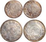新疆省造大清银币五钱等一组2枚 近未流通