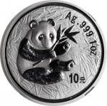 2000年熊猫纪念银币1盎司一组7枚 NGC MS